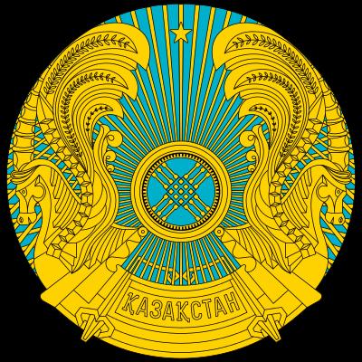 Перевозка груза 200 в Казахстан.