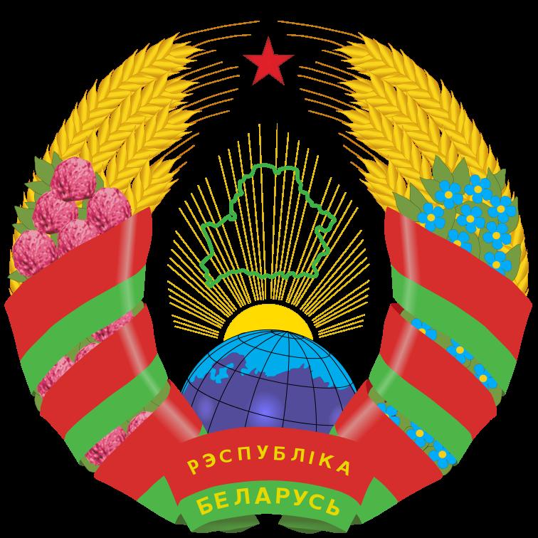 Перевозка груза 200 в Белоруссию.