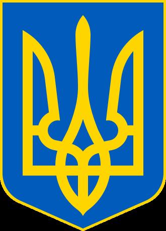 Перевозка груза 200 на Украину.