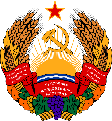 Перевозка груза 200 в Приднестровье.