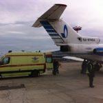 Авиационная транспортировка из г. Минеральные воды в г. Москва