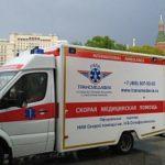 Реанимационная транспортировка пациента из Боровска в Москву